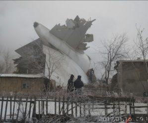 土耳其货机坠毁致37人遇难 疑因驾驶员失误引发
