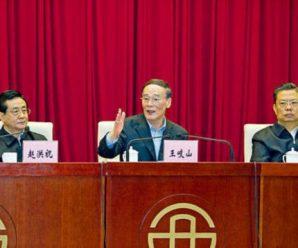 中纪委第七次全会公报:将保持惩治腐败高压态势
