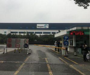 美国硬盘巨头苏州工厂突然关闭 裁员2000人