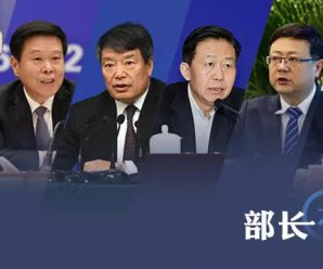 总理发话后,部长们第一时间回应公众关切