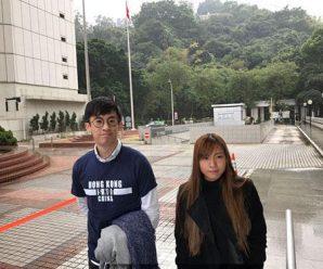 """香港两名""""辱国议员""""上诉终审法院申请被驳回"""
