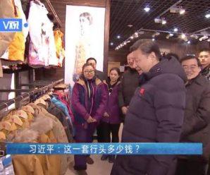 如何办好2022年北京冬奥会?一起来听听习主席怎么说