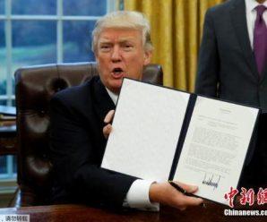 """美国宣布对伊朗实施新制裁 或揭开""""对掐""""序幕"""