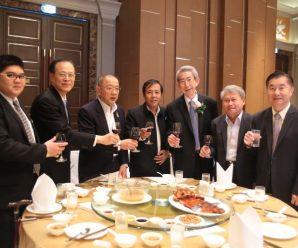 泰华进出口商会举行第四十九次常年会员大会