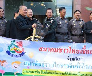 泰国统促会向社区学校军队捐赠物资
