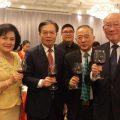 泰国中国企业商会举办2017新春晚会