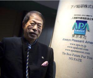 中方回应日本右翼酒店事件:倒行逆施引中国人愤慨