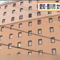 中国18岁女孩日本酒店遇害 同屋中国男子被捕