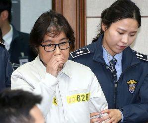 """丹麦法院驳回韩""""亲信干政""""主角崔顺实之女上诉请求"""