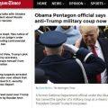 奥巴马旧臣语出惊人:或有军事政变推翻特朗普