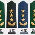 取消大校增设准将?外媒猜测中国军衔改革走向