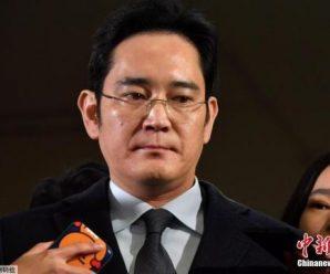 三星集团实控人李在镕被批捕 三星电子开盘跌1.2%