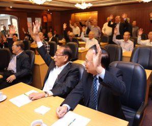 泰国华商联谊会举行换届大会 吴好如当选第十四届会长