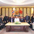 山西省海外交流协会访问泰国统促会