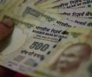 拜废钞所赐 印度或将失去经济增长王冠
