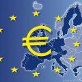 八年来首次!欧元区2016经济增速超越美国