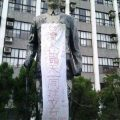 """台当局要求学校拆除蒋介石塑像 """"去蒋""""议题引爆岛内"""