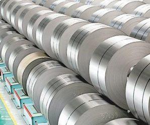 """美国决定对中国产钢材产品征收""""双反""""关税"""
