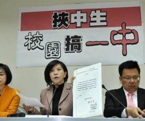 台湾多所高校与大陆签研修承诺书 台当局扬言开罚