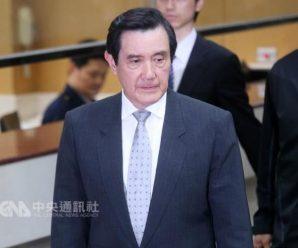 马英九遭台北地检署起诉 被指教唆泄密