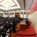 政协十二届五次会议今日开幕 全国两会正式开始