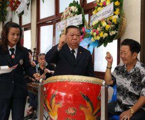 泰国王氏宗亲总会举行王海成下葬仪式