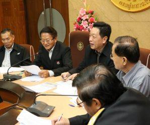 泰国华商联合商会举行2017年度会议