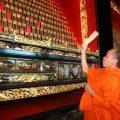 泰国王氏宗亲总会举行2017年度祈福法会