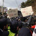 韩国旅游业被指为萨德背锅:中国游客不来 景点空荡
