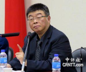 邱毅:国民党只有选洪秀柱当主席 才能打败蔡英文