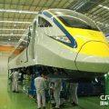 中国中车13亿拿下马来西亚动车组订单 列车量身定做