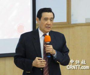 """""""太阳花学运""""学生攻占官署被判无罪 马英九:没道理"""