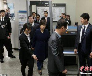 韩国检方正式对朴槿惠进行后续调查 将派专案组讯问
