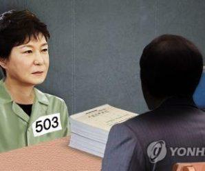 朴槿惠狱中首讯仍不认罪 检方将传干政门另一涉案人