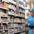 白金汉宫电话接不完 女王聘接线员年薪超2万英镑