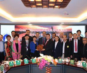 广东饶平经贸文化代表团到访泰国统促会