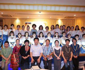 泰国华商联合商会举行2017年度宋干节聚会