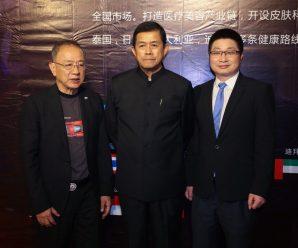 泰国统促会副会长曾淇旗下唯美国际进军泰国市场