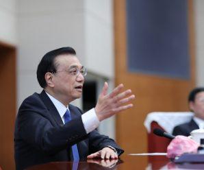 """深化2017年经济体制改革 总理为你""""划重点"""""""