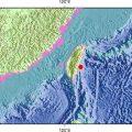 台湾台东发生5.6级地震 许多人在睡梦中被摇醒