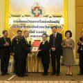 广州复大肿瘤医院在泰举行癌症预防与治疗知识分享会