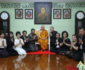 泰国统促会王志民会长参拜僧王Somdej Pra Sangkaraj