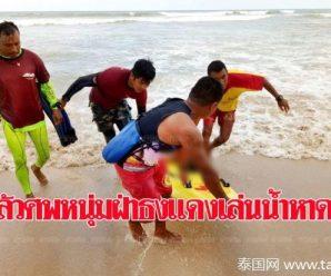 中国领事馆:今年前5月有30名中国游客在泰国身亡