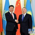 习近平同哈萨克斯坦总统纳扎尔巴耶夫举行会谈