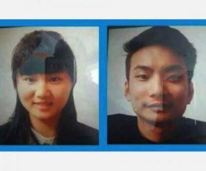 吊销签证并驱逐出境!巴基斯坦对韩国传教士采取措施