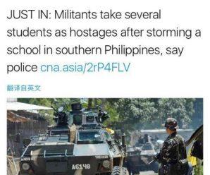 300余名武装分子占领菲律宾一所学校 挟持学生作人质