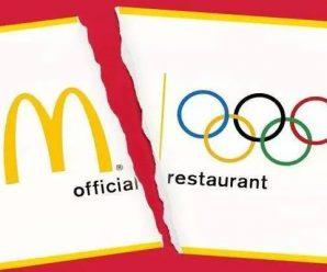 合作41年 麦当劳提前终止与国际奥委会合作