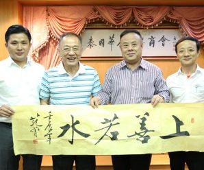 泰国统促会王志民会长访问泰国青商会