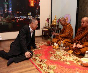 泰国中国大酒店举办祈福法会