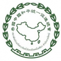 泰国统促会纪念香港回归20周年